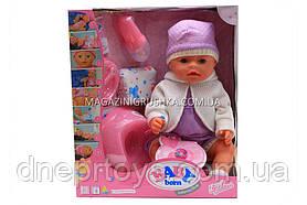 Интерактивная кукла Baby Born (беби бон). Пупс аналог с одеждой и аксессуарами 9 функций беби борн BL020A