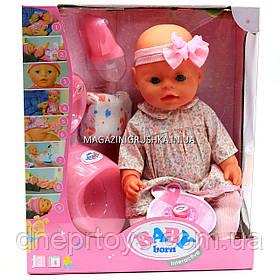 Интерактивная кукла Baby Born (беби бон). Пупс аналог с одеждой и аксессуарами 9 функций беби борн BL020B-S