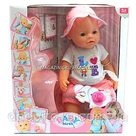 Интерактивная кукла Baby Born в шапке. Пупс аналог с одеждой и аксессуарами 10 функций беби борн 8006-18