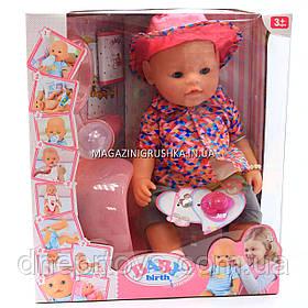 Интерактивная кукла Baby Born в шляпе. Пупс аналог с одеждой и аксессуарами 10 функций беби борн 8006-12