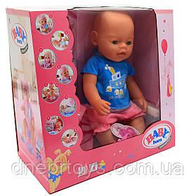 Интерактивная кукла Беби бон. Пупс аналог с одеждой и аксессуарами 9 функций ( 8060-495)