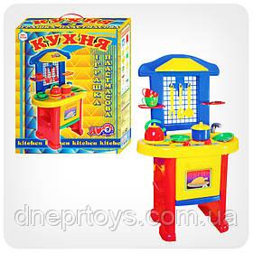 Дитяча іграшкова меблі Кухня арт.2124 (синьо-жовта)