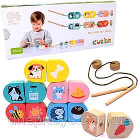 Детская игрушка деревянная шнуровка Кубика «Моя еда» Cubika Levenya, 14 деталей, 40*4*2 см, (15566)