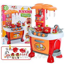 Набір ігрової «Кухня» Orion, іграшковий посуд, малиновий, 65 * 40 * 28 см, (402)