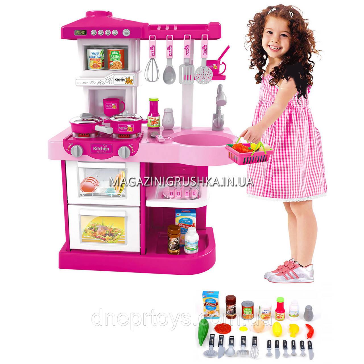 Набор игровой детский «Кухня» (свет, звук) WD-A17