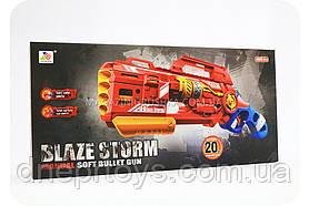 Детский автомат с мягкими патронами «Blaze storm» + 20 патронов