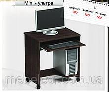 """Компьютерный стол маленький """"Мини-ультра"""""""