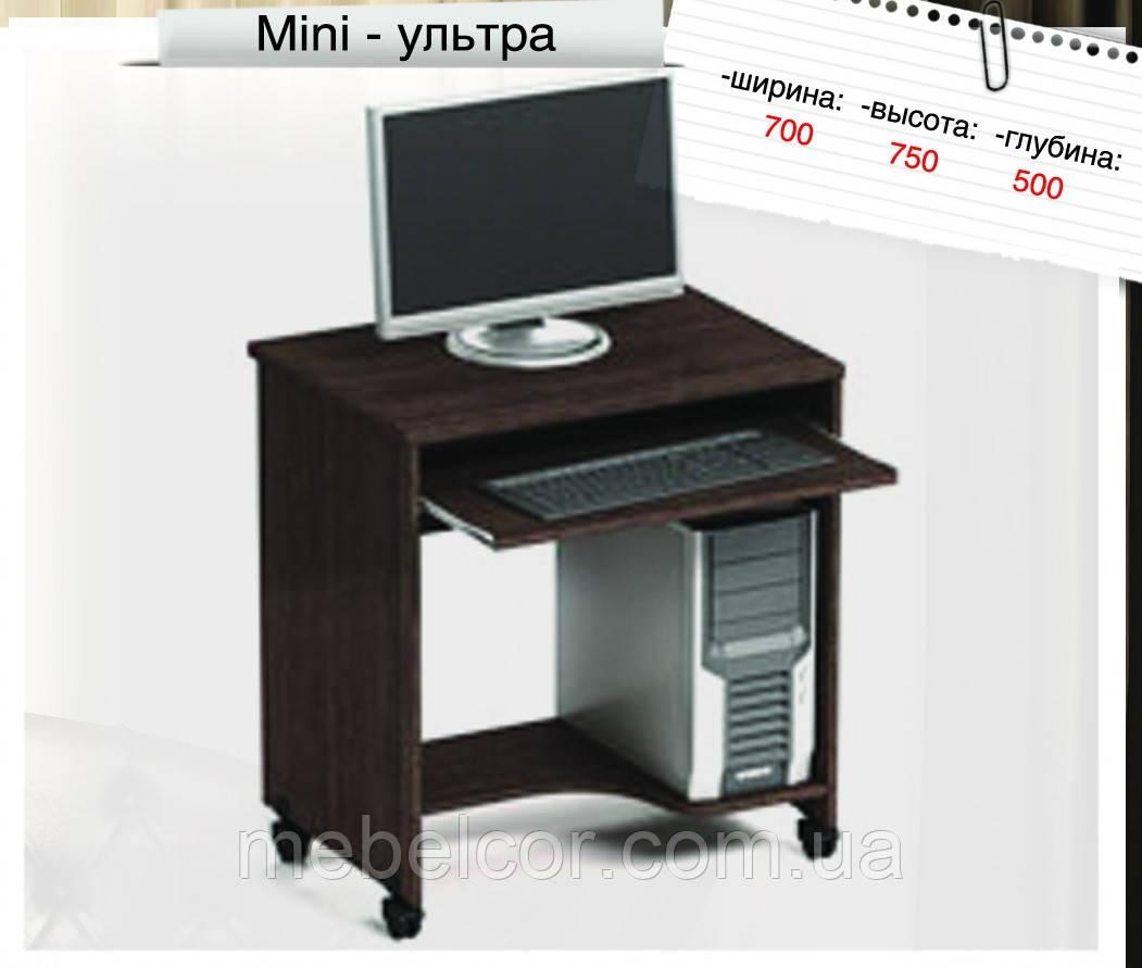 компьютерный стол маленький мини ультра цена 530 грн купить в