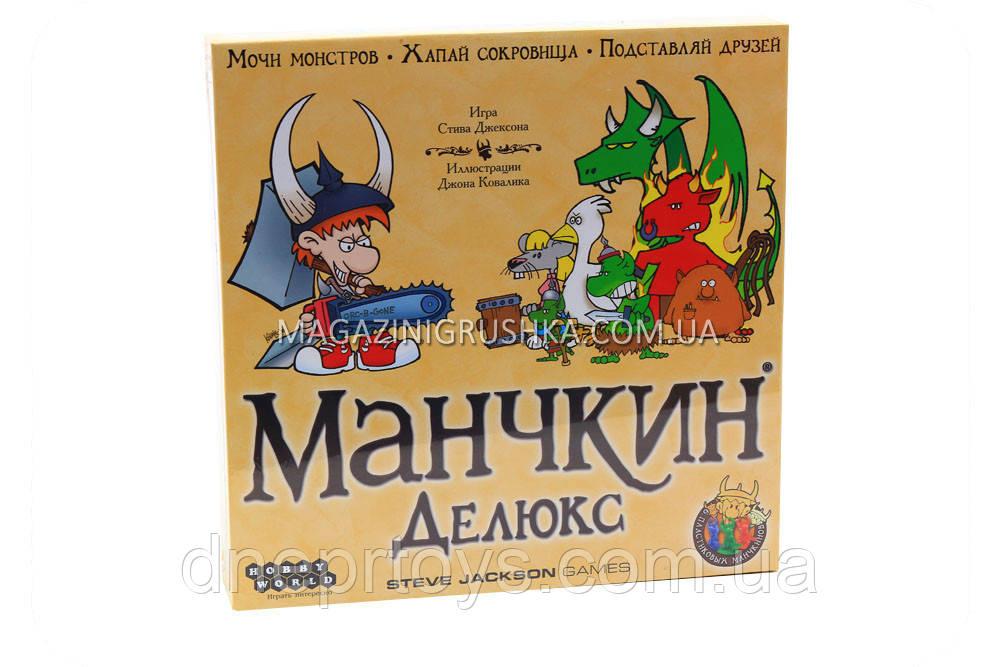 Настільна гра «Манчкін» Делюкс оригінал 1153
