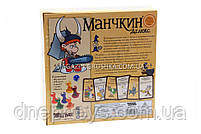 Настільна гра «Манчкін» Делюкс оригінал 1153, фото 2