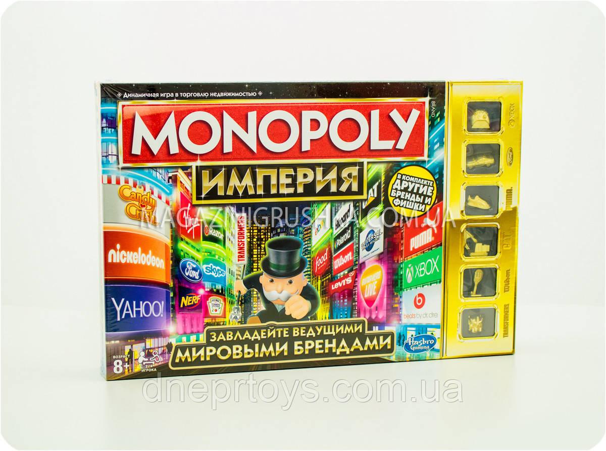 Настольная игра «Монополия. Империя» (обновленная)
