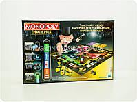 Настольная игра «Монополия. Империя» (обновленная), фото 2