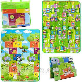 Игровой детский коврик EVA двусторонний в сумке, 180х120 см (00788)