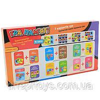 Настільна гра головоломка Fun game «Гра пам'яті» карти з Морською жителями та комах UKB-B0046, фото 2