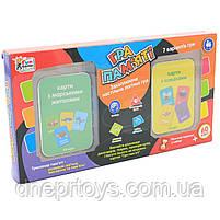 Настільна гра головоломка Fun game «Гра пам'яті» карти з Морською жителями та комах UKB-B0046, фото 3