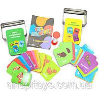 Настольная игра головоломка Fun game «Гра пам'яті» карти з морськими жителями та комахами UKB-B0046, фото 4