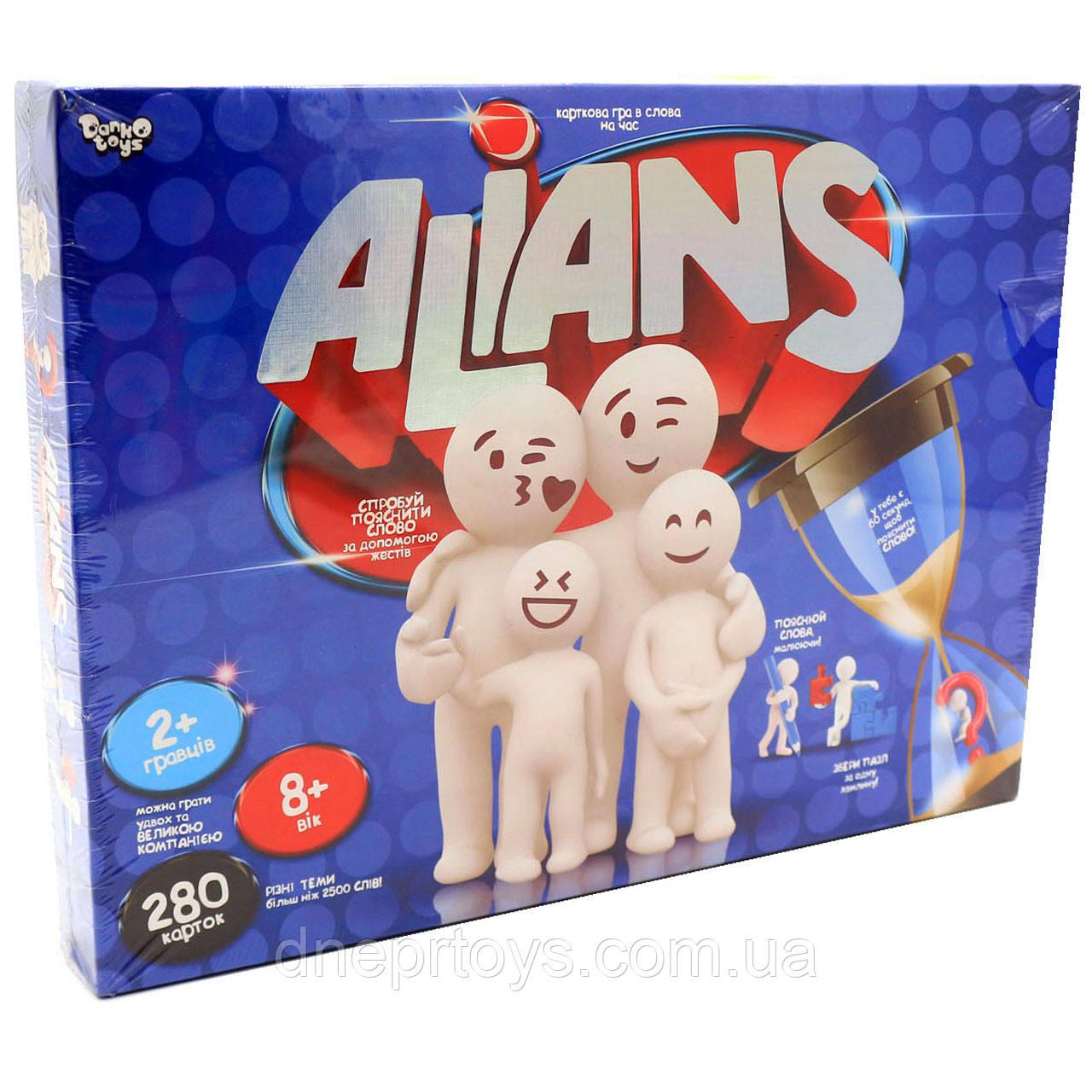 Настільна гра Зрозумій мене Alians (укр) G-ALN-01-U