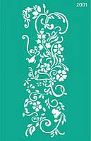 Трафарет для творчества самоклеющийся 13*20 см, №2001 Цветы