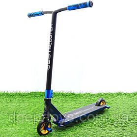 Трюкових самокат Best Scooter синій, пеги (68706)
