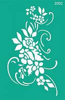 Трафарет для творчества самоклеющийся 13*20 см, №2002 Цветы