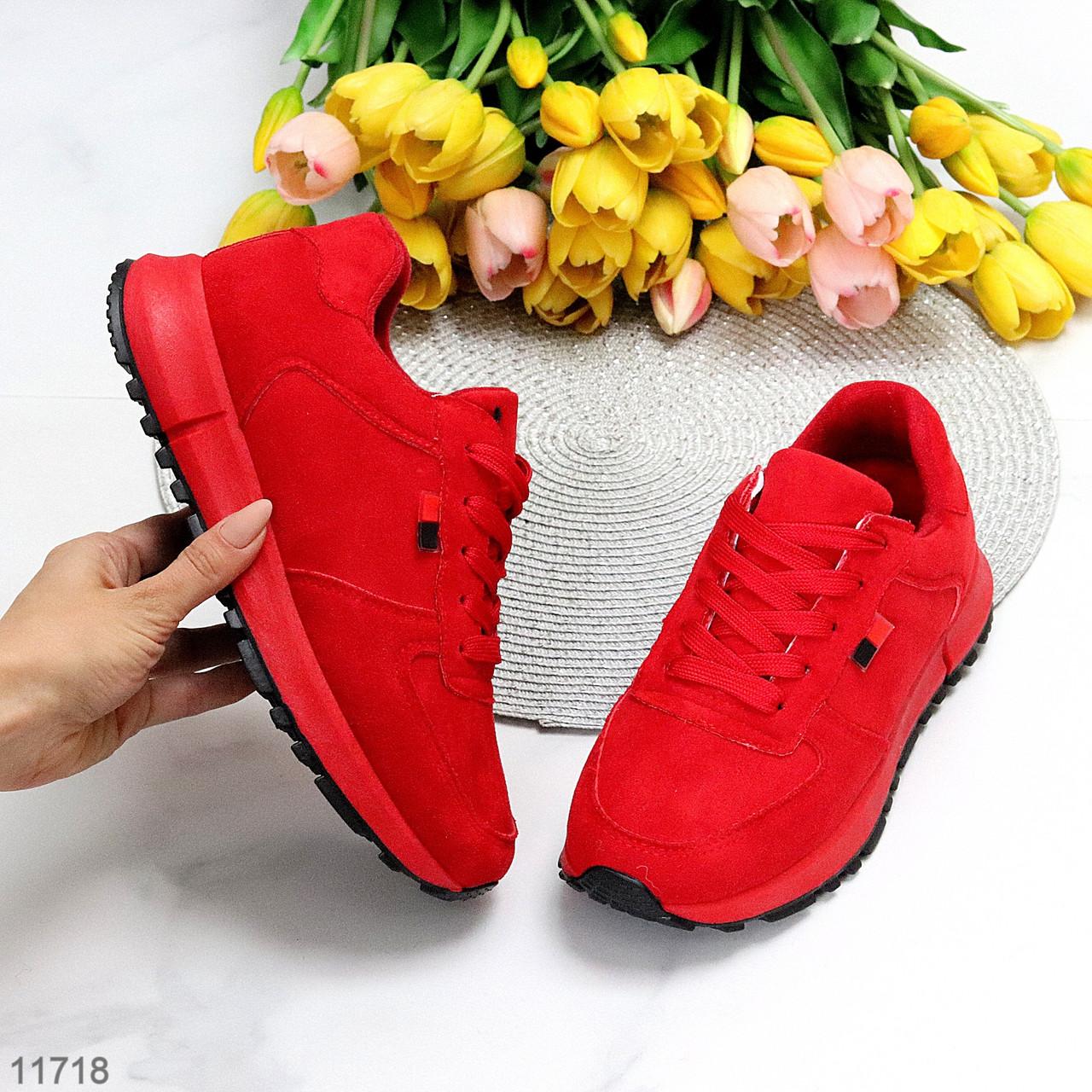 Яркие красные замшевые повседневные зимние женские кроссовки на меху