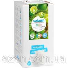 Гель для прання Sodasan Color, 5л (4019886015271)