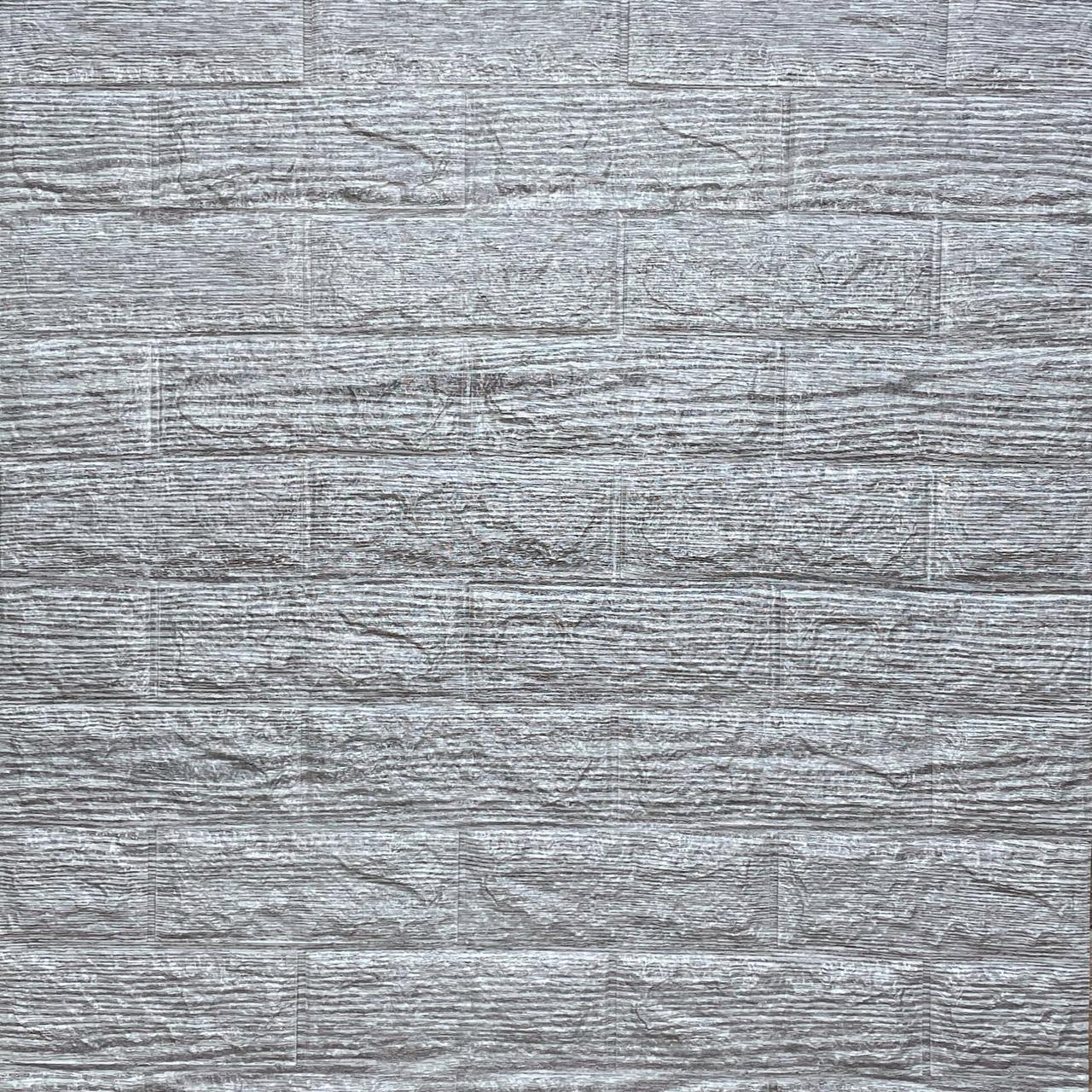 Самоклеющаяся декоративная 3D панель под кирпич серая полоска 700x770x5мм (183)