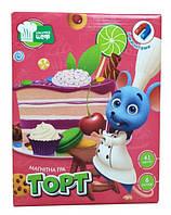 Настольная игра Торт на магнитах, VT3004-01, для детей от 3 лет, Пакунок малюка