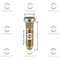 Шпилька колесная Starleks D=14,20mm.( 12х1.5 ).L=40mm.
