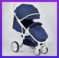 """Детская прогулочная коляска трансформер, универсальная коляска с съемным футкавм """"JOY"""" NAVI Цвет Синий книжка"""