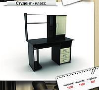 """Компьютерный стол вместительный  """"Студент-класс"""""""