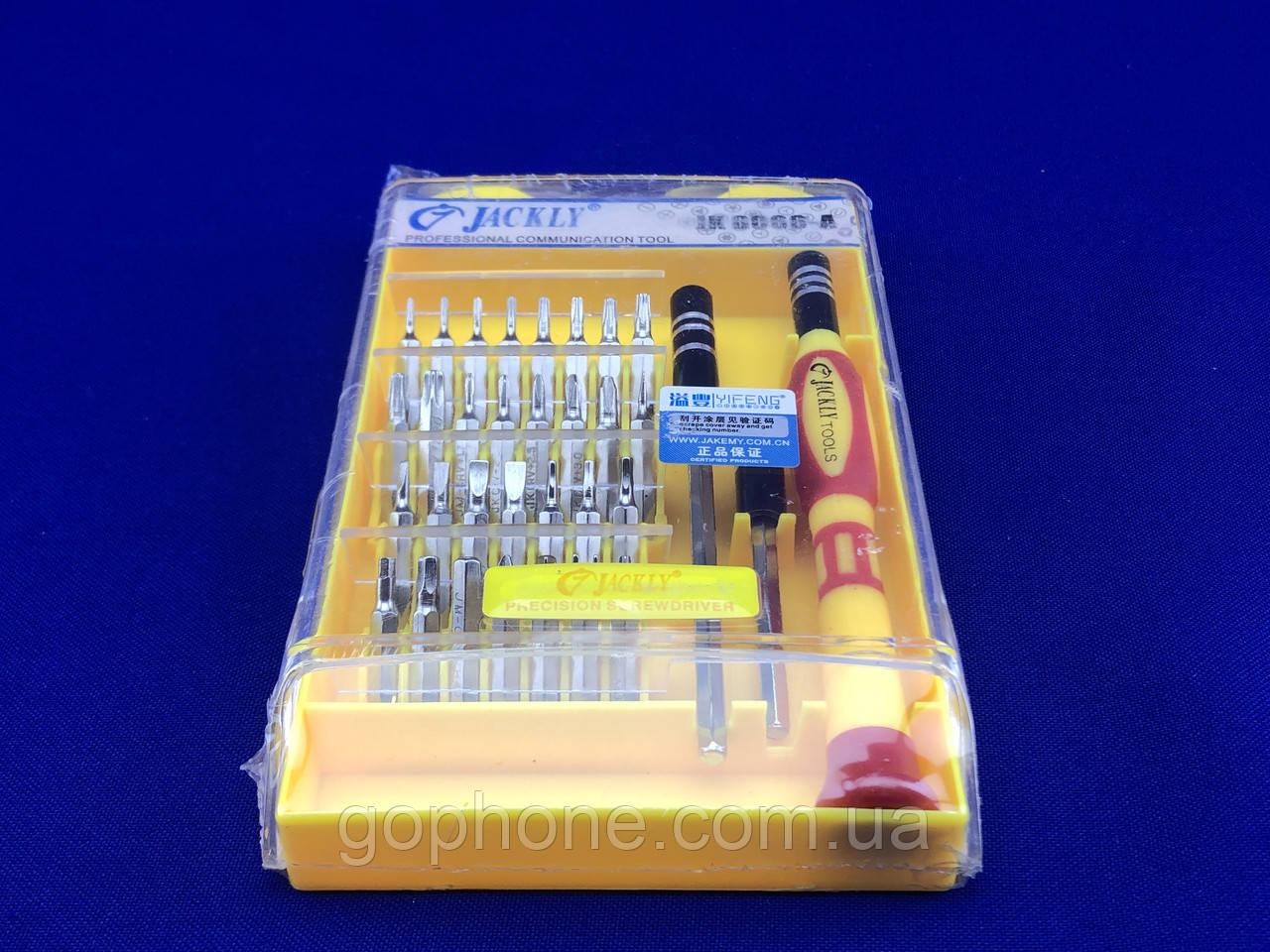 Отвертка с набором бит Jackly JK 6066-A