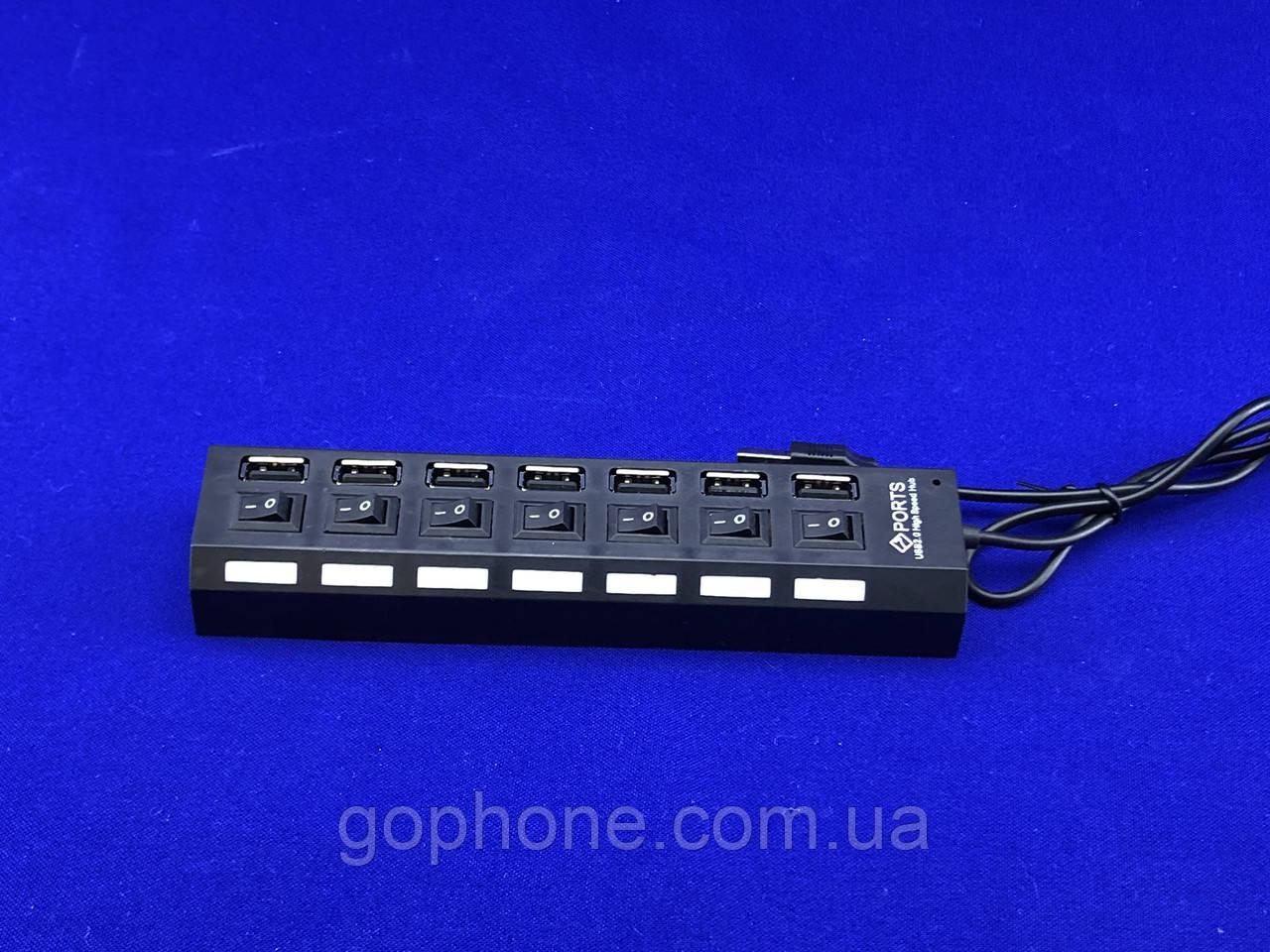 Перехідник USB хаб на 8 портів з перемикачем Hub8USB