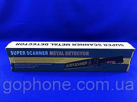 Металлодетектор сканер Super Scanner, фото 3