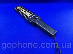 Металлодетектор сканер Super Scanner, фото 2