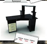 Угловой компьютерный стол БУМЕРАНГ