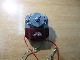 Вент обдува no frost унив MTF 705 RF  BOSH , SIEMENS    (вал длина 40 мм,диам 3,2мм)   8,5 Ват с крыл