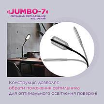Настольная светодиодная лампа ELM Jumbo 7W IP20 4000K, фото 3