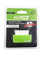Экономитель топлива Eco OBD2 бензин чип экономайзер
