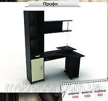 """Компьютерный стол """"Профи"""""""