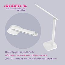 Настольная светодиодная лампа ELM Rodeo 9W IP20 4000K, фото 3