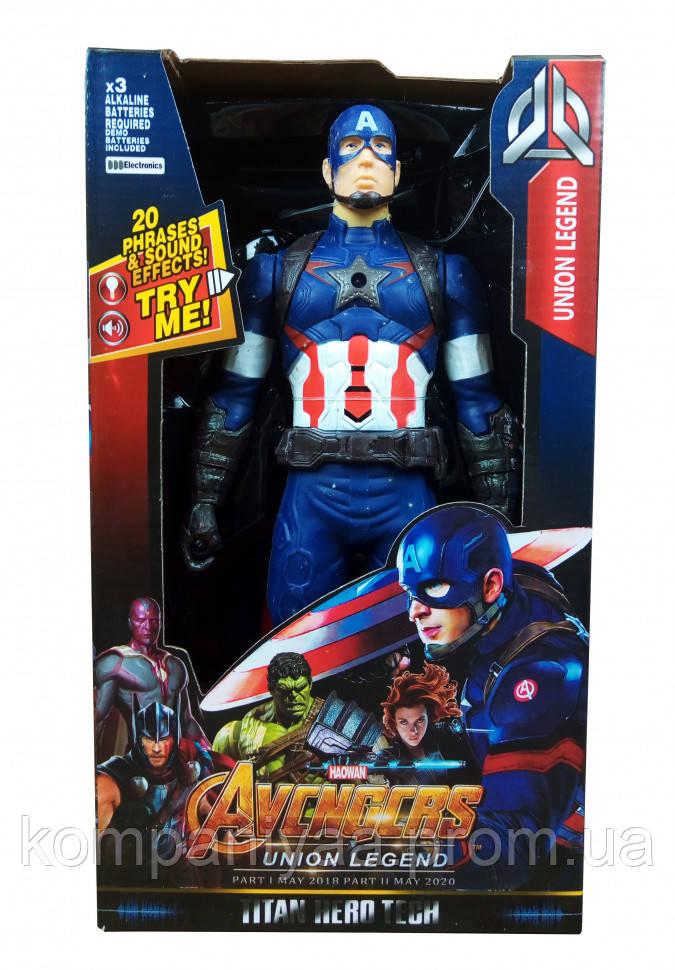 Фигурка супергероя Мстители DY-H5826-33 с подвижными руками и ногами (Captain America)