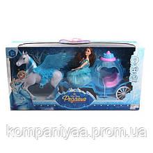 Игрушечная карета с лошадью и куклой 686-770/1 музыкальная (Blue)