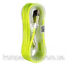 Кабель для зарядки Apple YT003 в тканевой оплетке (Зеленый)