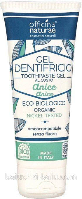 Детская органическая зубная паста с анисом