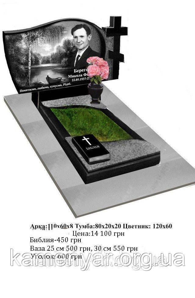 Пам'ятник одинарний гранітний