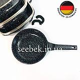 Набір посуду з гранітним антипригарним покриттям Higher Kitchen HK-312, Набір каструль для дому, ЧОРНИЙ, фото 4