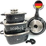Набір посуду з гранітним антипригарним покриттям Higher Kitchen HK-312, Набір каструль для дому, ЧОРНИЙ, фото 3