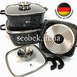 Набір посуду з гранітним антипригарним покриттям Higher Kitchen HK-312, Набір каструль для дому, ЧОРНИЙ, фото 6