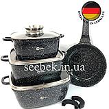Набір посуду з гранітним антипригарним покриттям Higher Kitchen HK-312, Набір каструль для дому, ЧОРНИЙ, фото 5